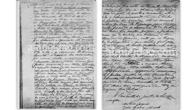 21 de Fevereiro de 1921 - Acta da reunião da Junta de Freguesia de São Mamede e da Junta de Freguesia de Alqueidão da Serra, onde se fez a divisão das duas freguesias, no que respeita aos limites de uma e de outra freguesia e seus baldios públicos.